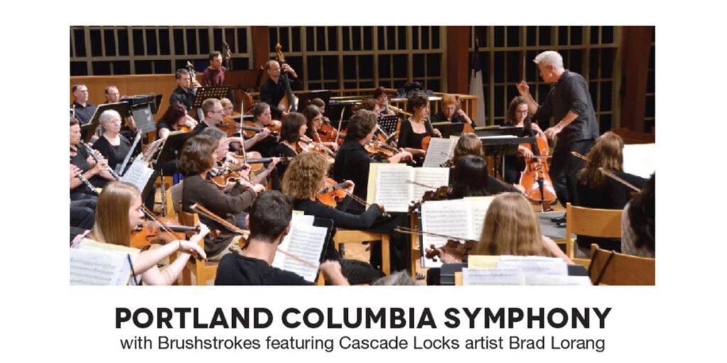 ffa_eventbrite_portland_columbia_symphony